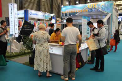 友科太阳能2014SNEC上海国际太阳能展完美落幕